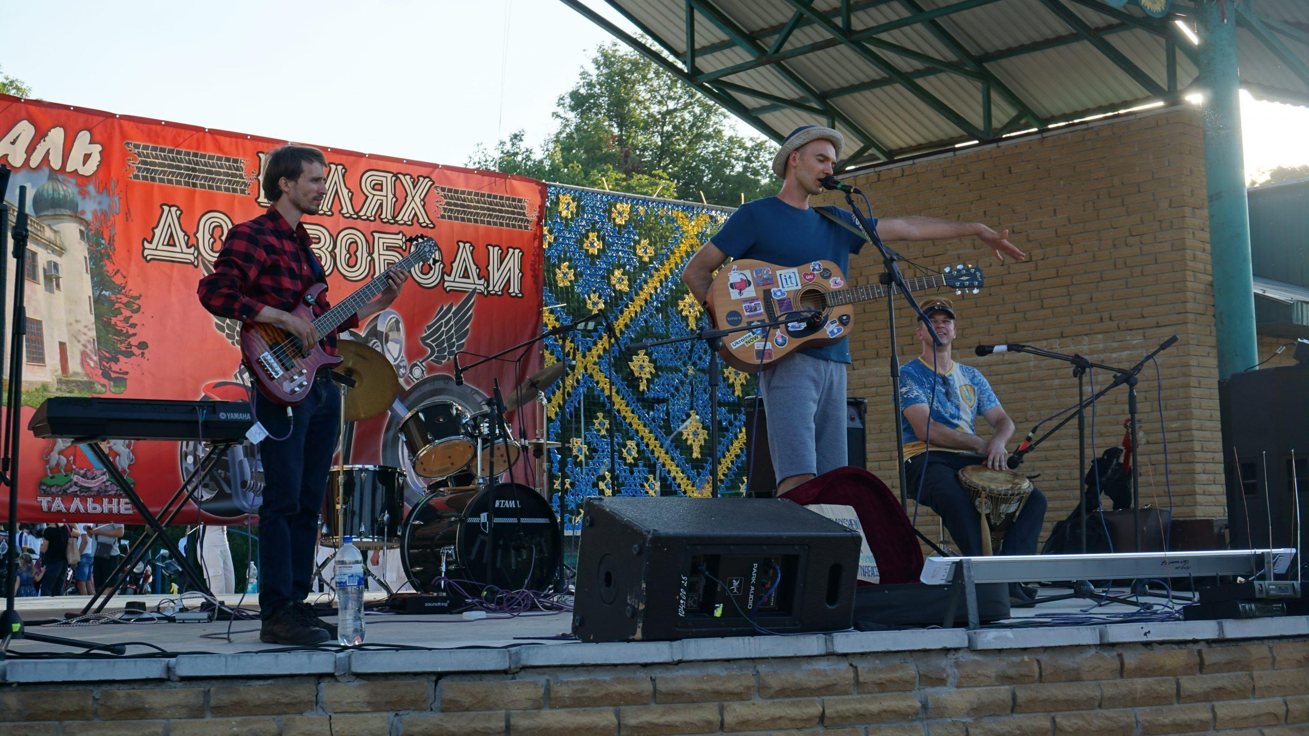 На рок-фестиваль у Тальному з'їхалися байкери та рокери з усієї області
