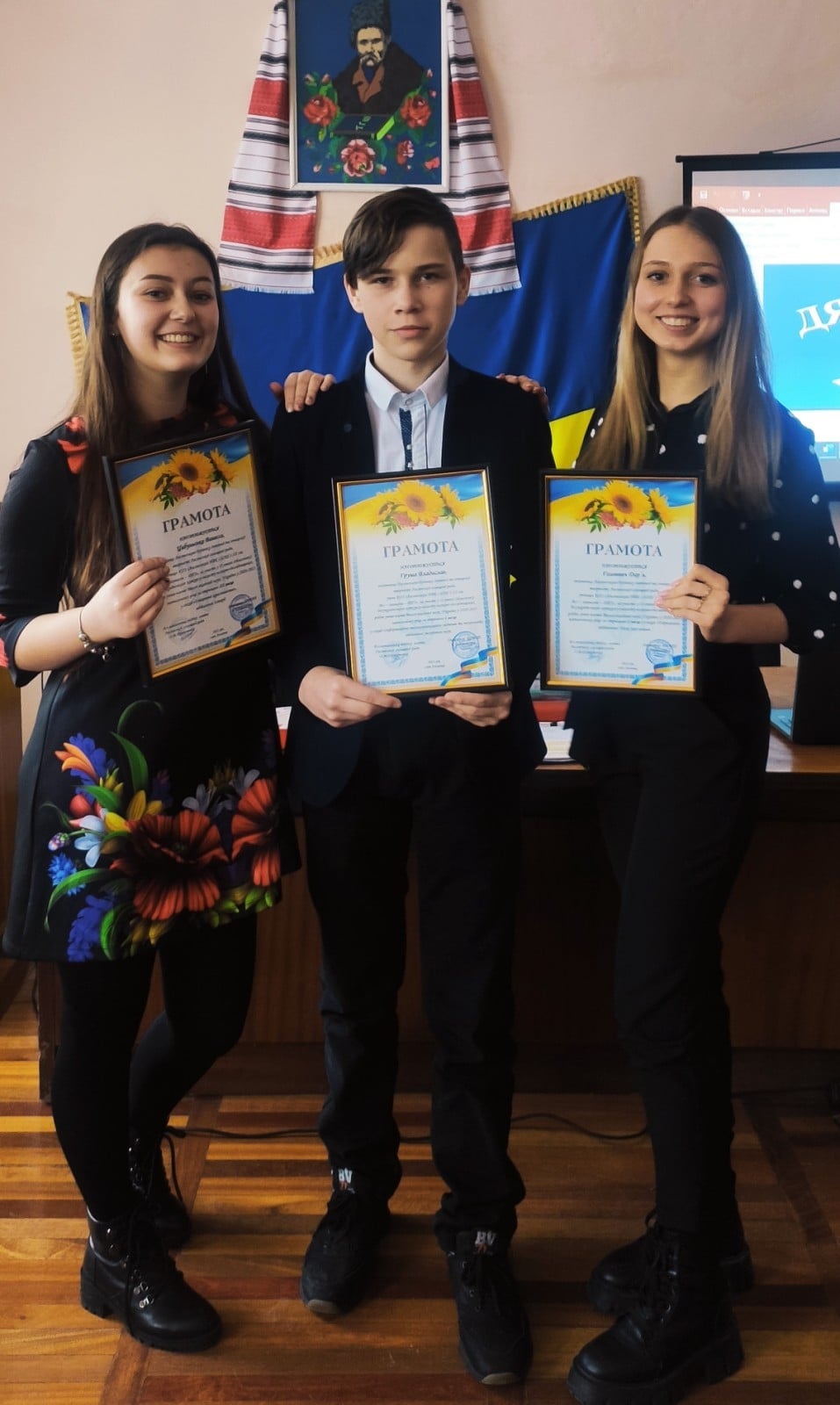 Юні науковці Лисянщини стали переможцями Всеукраїнського конкурсу