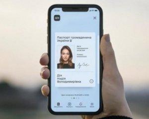 Електронні паспорти в Україні прирівняли до звичайних: де їх можна використовувати